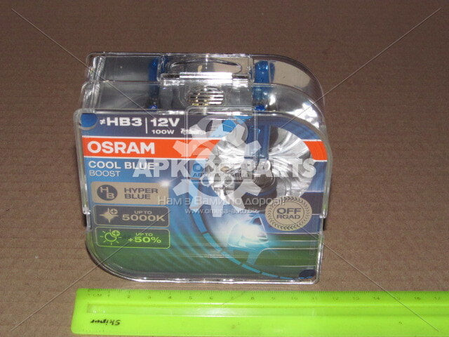 Лампа фарная HB3 12V 100W P20d COOL BLUE BOOST DUOBOX 4800К (пр-во OSRAM)