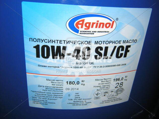 Масло моторн. Агринол OPTIMAL 10W-40 SL/CF (Бочка 180кг)