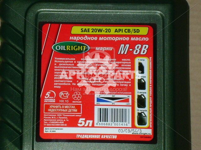 Масло моторн. OIL RIGHT М8В 20W-20 SD/CB (Канистра 5л)