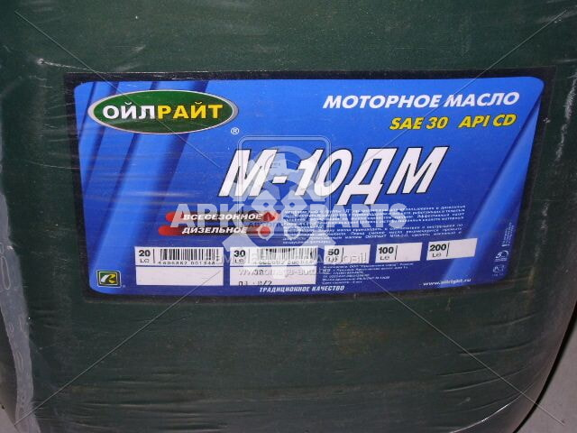Масло моторн. OIL RIGHT М10ДМ SAE 30 CD (Канистра 30л)