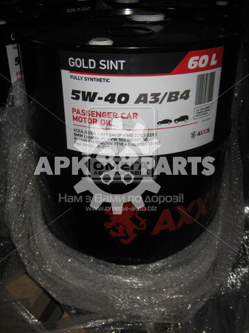 Масло моторн. AXXIS 5W-40 A3/B4 Gold Sint (Бочка 60л)