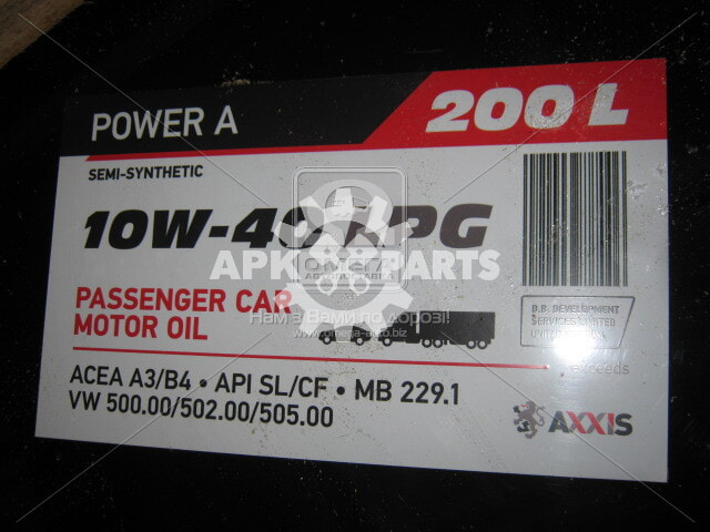 Масло моторн. AXXIS 10W-40 LPG Power A (Бочка 200л)